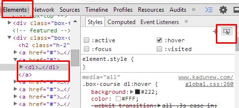 Forçando estado hover, active, focus no navegador